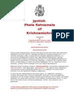 Jyotish Phala Ratnamala