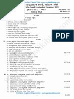 2nd PUC Kannada Mide Term Nov 2015.pdf