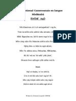 Hymne National Cameroun en Medumba