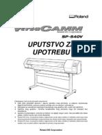 Roland SP-540V Korisnicko uputstvo