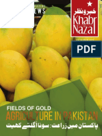 October 2015 Khabr o Nazar