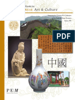 china-tsb.pdf