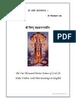 Vishnu Sahasra Namavali