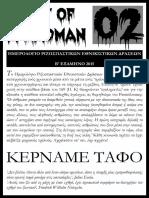 DIARY OF A MADMAN Ημερολόγιο Ριζοσπαστικών Εθνικιστικών Δράσεων (Νο 2) B' Εξαμήνου 2015