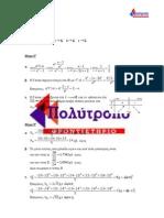 Apant Math 220508