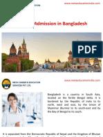 Medical Admission in Bangladesh
