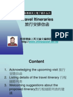 06:Travel Itineraries (旅行安排信函)