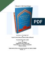 Contents of Al-Muraja'at - A Shi'i-Sunni Dialogue BOOK