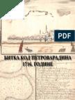 s. Jokić, Katalog Izložbe, Bitka Kod Petrovaradina 1716. Godine, Na Planovima Iz Fondova Bečkih Arhiva
