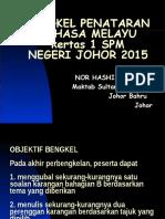 Bahasa Melayu Kbat