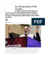 Startup India.docx