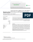 The Impact of Internal Recruitment on Job Satisfaction in Jordanian Mobile Companies