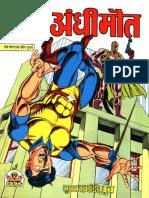 Dhruv-AndhiMaut.pdf