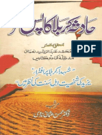 Hadsa -e- Karbala Aur Uss Ka Pas -e- Manzar