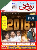 Roshni Issue 88 January 2016