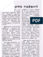 ARTICLE ON OCCUPATIONAL THERAPY BY OTR IN TAMIL NADU
