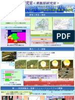 大学院説明会ポスター2008_02