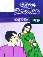 Chakranemi by Arikepudi