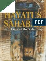 Hayatus Sahabah Vol.1 (Ebook)
