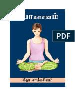 yogasanam.pdf