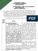 coorigendum_advt_wr_11012015.pdf