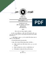 City Corporation Ideal Tax Schedule 2016 Bn