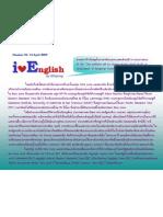 iLoveEnglish 26 (14Apr09)
