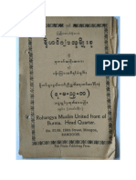Historical Documentations by the Rohingya Muslim League, Burma, Feb 1961