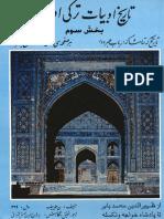 Tarikh e Adabiyat e Turki e Uzbeki