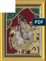 An an Paks Hi Krishna