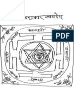 Tripur Bhairavi mata yantra.pdf