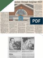 Pryor David Sharran 1990 PNG