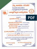 Sri Vidyaranya Awasam Annual day Invitation