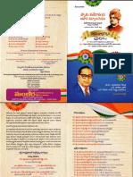 Swami Vivekananda Awasam, Ramayampet Annualday Invitation