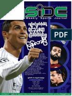 Inside Weekly Sports Vol 3 No 94.pdf