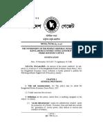 Bangladesh Private Economic Zones Policy, 2015