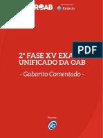 Comentários Da Prova Da 2 Fase Xv Exame Unificado Da Oab
