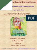 Sankara Charitham - Chapter 1