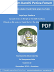 Sankara Charitham - Chapter 2