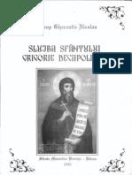 Slujba Sf. Gr. Decapolitul