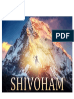 SIVOHAM