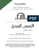 An Nawawi - 40 Hadithe mit Erklärungen