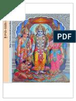 Rama Telugu