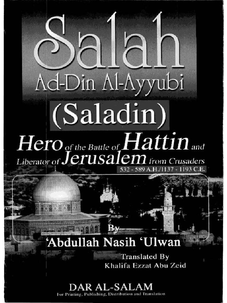 Book Of Emaan Ibn Taymiyyah Pdf