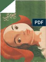 1961_01_27_Scufita Rosie_AL.PDF