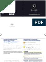 PDF Ru Mul Equus