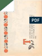 1977_Manusa.PDF