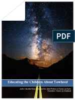 Eng-Ar - Educating the Children About Tawheed