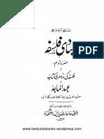 مبادی فلسفہ -Mabaadi E Falsafa Vol 2.pdf