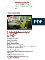 Anti-military Dictatorship in Myanmar 0971